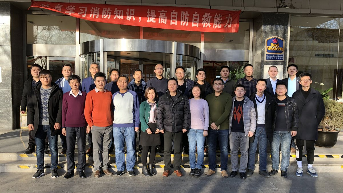 The first Klaes China conservatory-seminar for Klaes 3D interested parties and customers