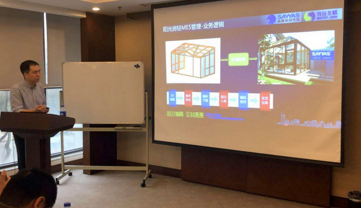 Klaes China conservatory-seminar: Gao Kun from our customer Sayyas about his experiences with Klaes 3D