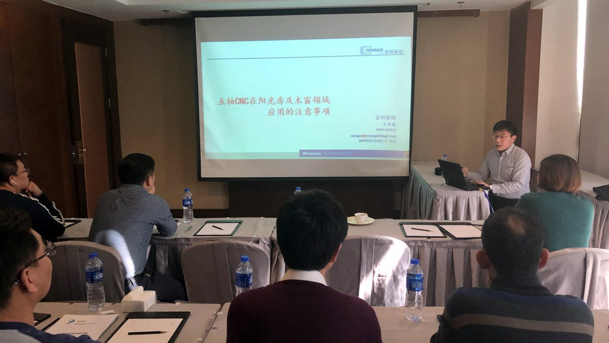 Klaes China conservatory-seminar: Wang Junwei (Homag China) contributed knowledge about CNC-machines